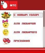 comedy club sms box скачать: